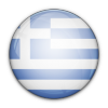 1389574959_Flag_of_Greece